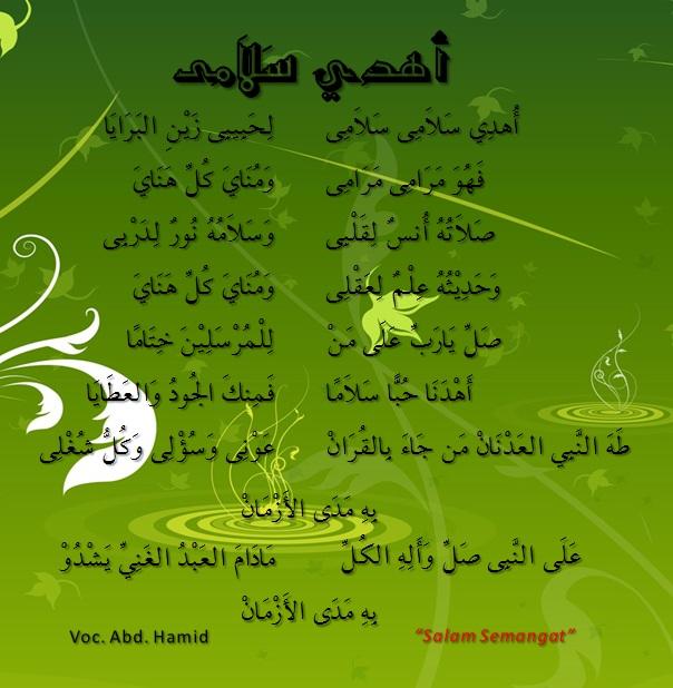 AL AQSO