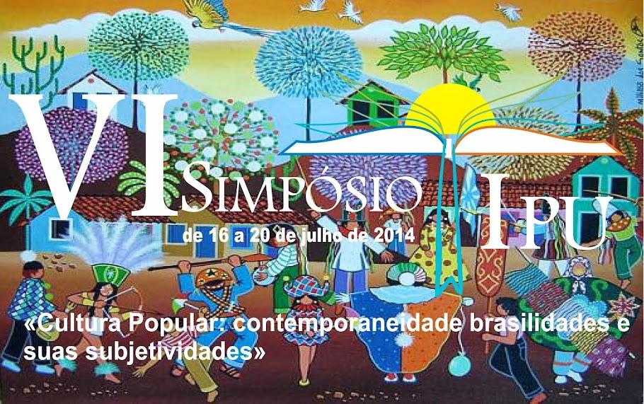 SIMPÓSIO IPU