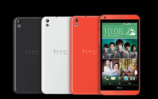 htc 816. hp htc desire a5 816 dual (gsm-gsm/cdma) htc