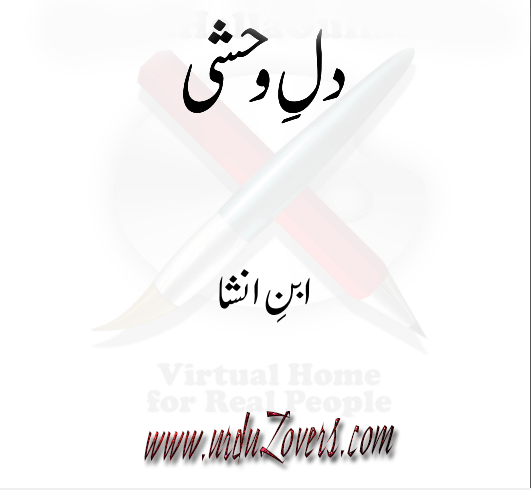 """Dil-E Wahshi"" This Book Has Been Written by a WellKnown writer named as ""Ibne Insha""."