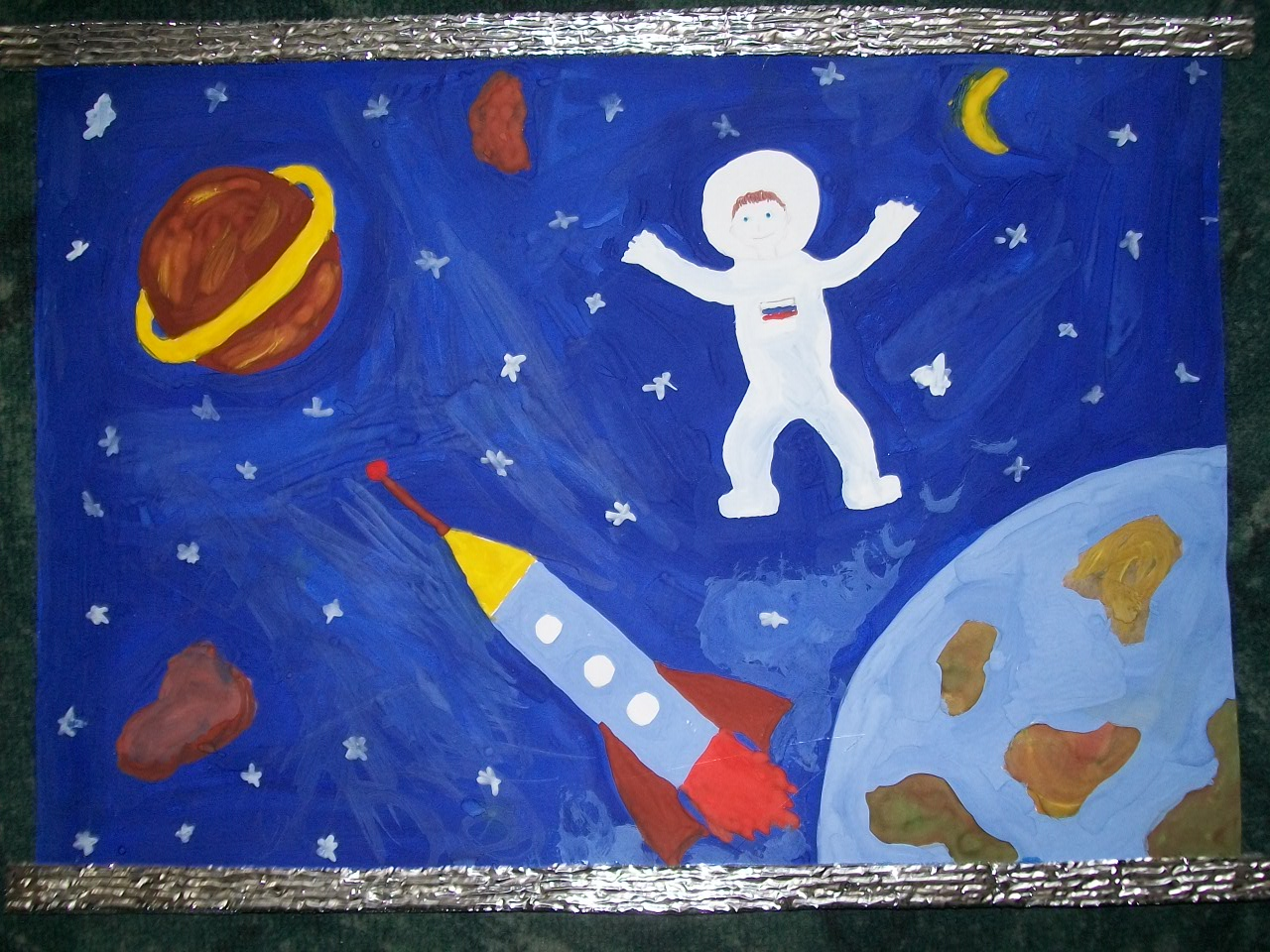 Конкурс работ ко дню космонавтики