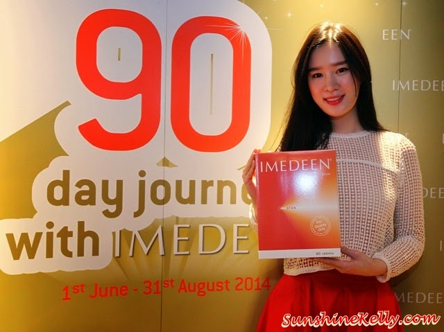 90-Day Journey with Imedeen, Joaane Yew, Imedeen, The journey, 90 days journey, sms contest, skin supplement, oral skincare