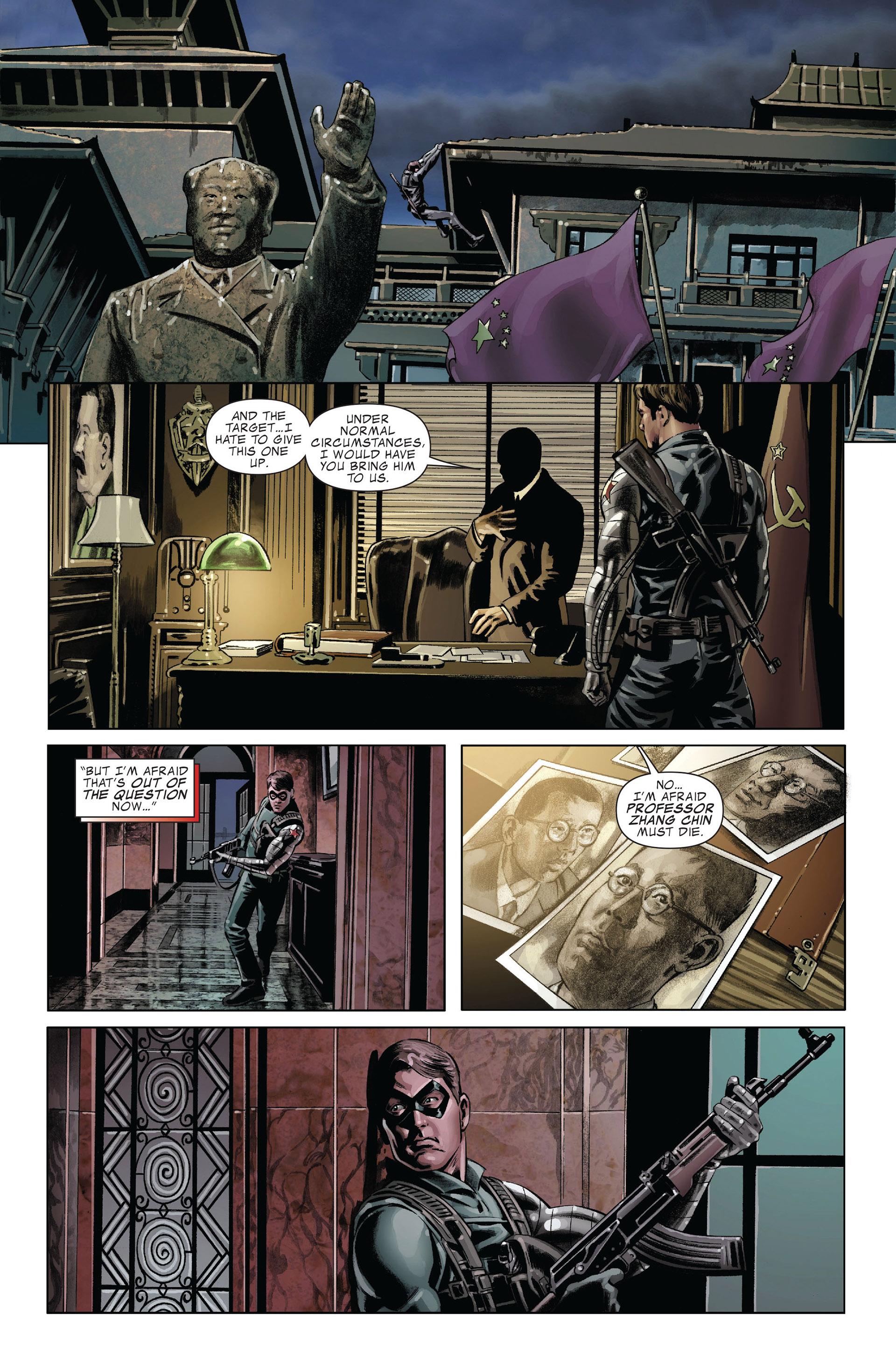 Captain America (2005) Issue #44 #44 - English 5