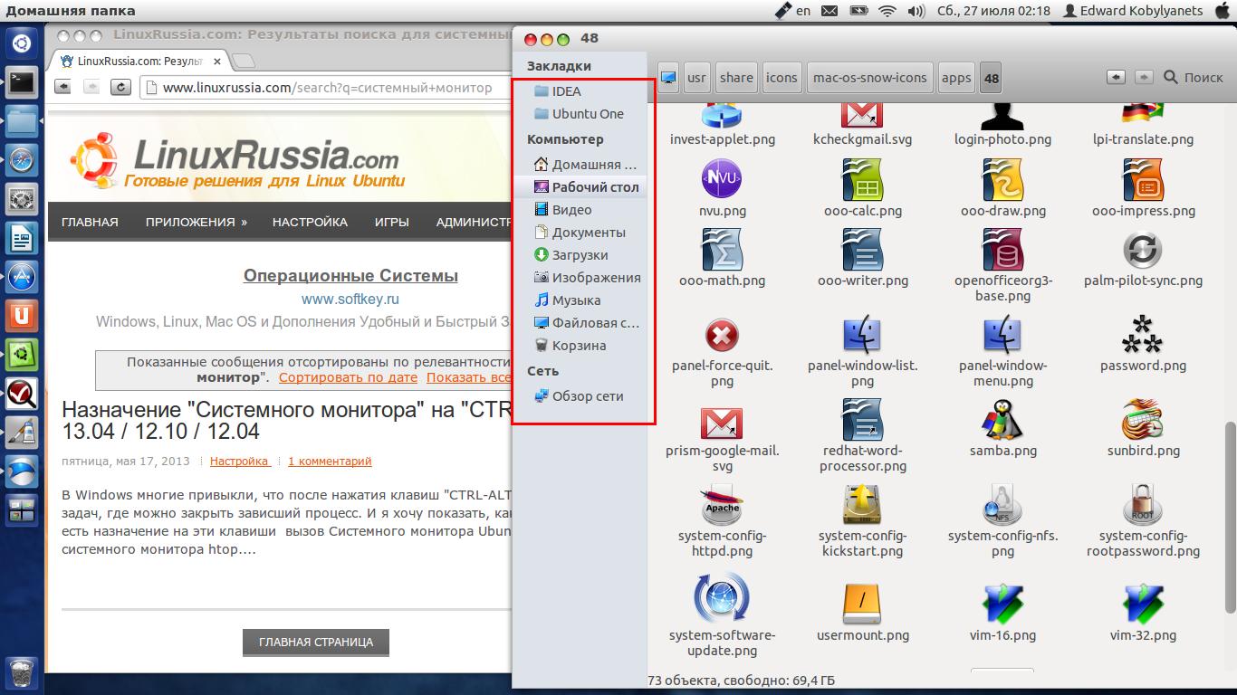 базирующейся на ядре linux и разрабатываемой при финансовом содействии компании red hat fedora, linux, система