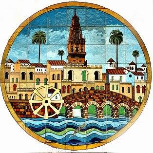 Escudo oficial de Córdoba