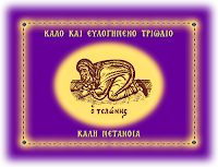 http://2.bp.blogspot.com/-9PNeYzQuCkk/TyzaXORjWnI/AAAAAAAACl8/JkbJk6U0IAs/s700/KALO-TRIODIO.png