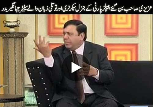Dunya News Hasb e Haal Latest Episode 4th December 2014
