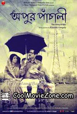 Apur Panchali (2014) Bengali Movie