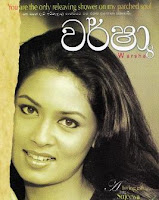 Warsha Sinhala Novel Full Pdf Collection The Blog Wiki