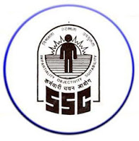 SSC Recruitment 2013 in Cabinet Secretariat Advertisement No. 1/2013