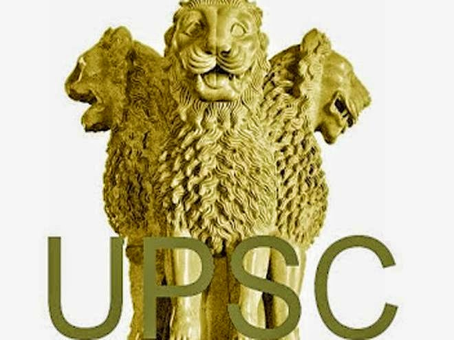UPSC-Civil-Services-CSAT-Exam