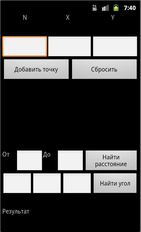 Для проектирования интерфейса и