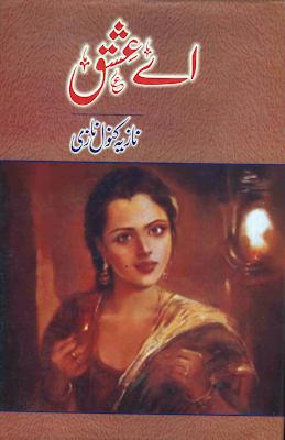 Aa Ishaq By Nazia Kanwal Nazi