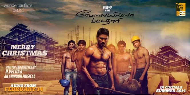 Danush 25th Movie Velai Illa Pattathari Vip Movie First Look