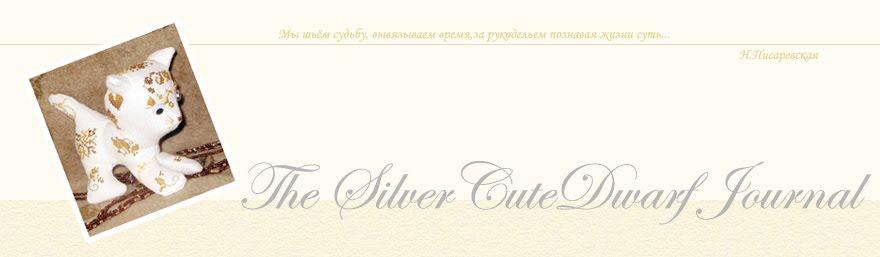 Silver's Journal - Мои разноцветные крестики