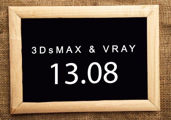 Dạy học 3Dsmax tphcm, vray 3d max, học 3ds max cơ bản, nâng cao, dựng hình 3d, render vray 3ds max, học 3dsmax ở đâu, học đồ họa quận 10 tphcm