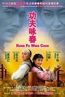 Vịnh Xuân Quyền 2013 - Kung Fu Wing Chun