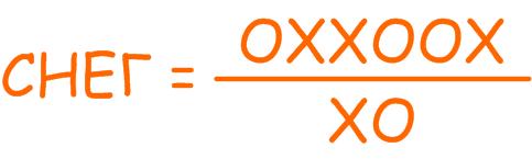 Математический ребус