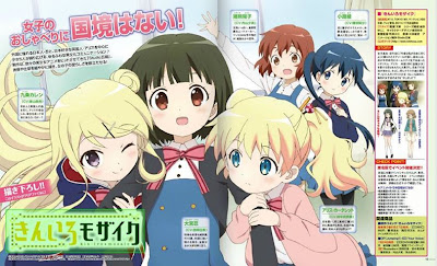 Kiniro Mosaic Episode 1 Subtitle Indonesia