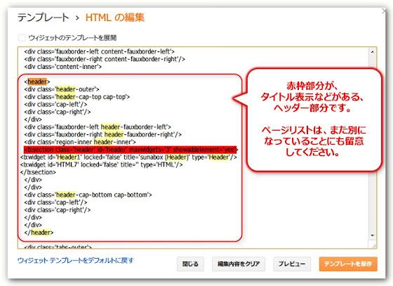temp-html1
