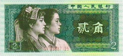 should the chinese rmb be further It is best to exchange rmb to usd in china local banks, because china has the hugest exchange volume in the world for rmb service in china, you can pay a limited spread for buying or selling rmb when you exchange rmb in banks, and usually, you don't need to pay any handle fee in banks even you only exchange for 100 rmb(cny.