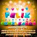 5 Imagenes con Frases de Cumpleaños para Facebook 2012