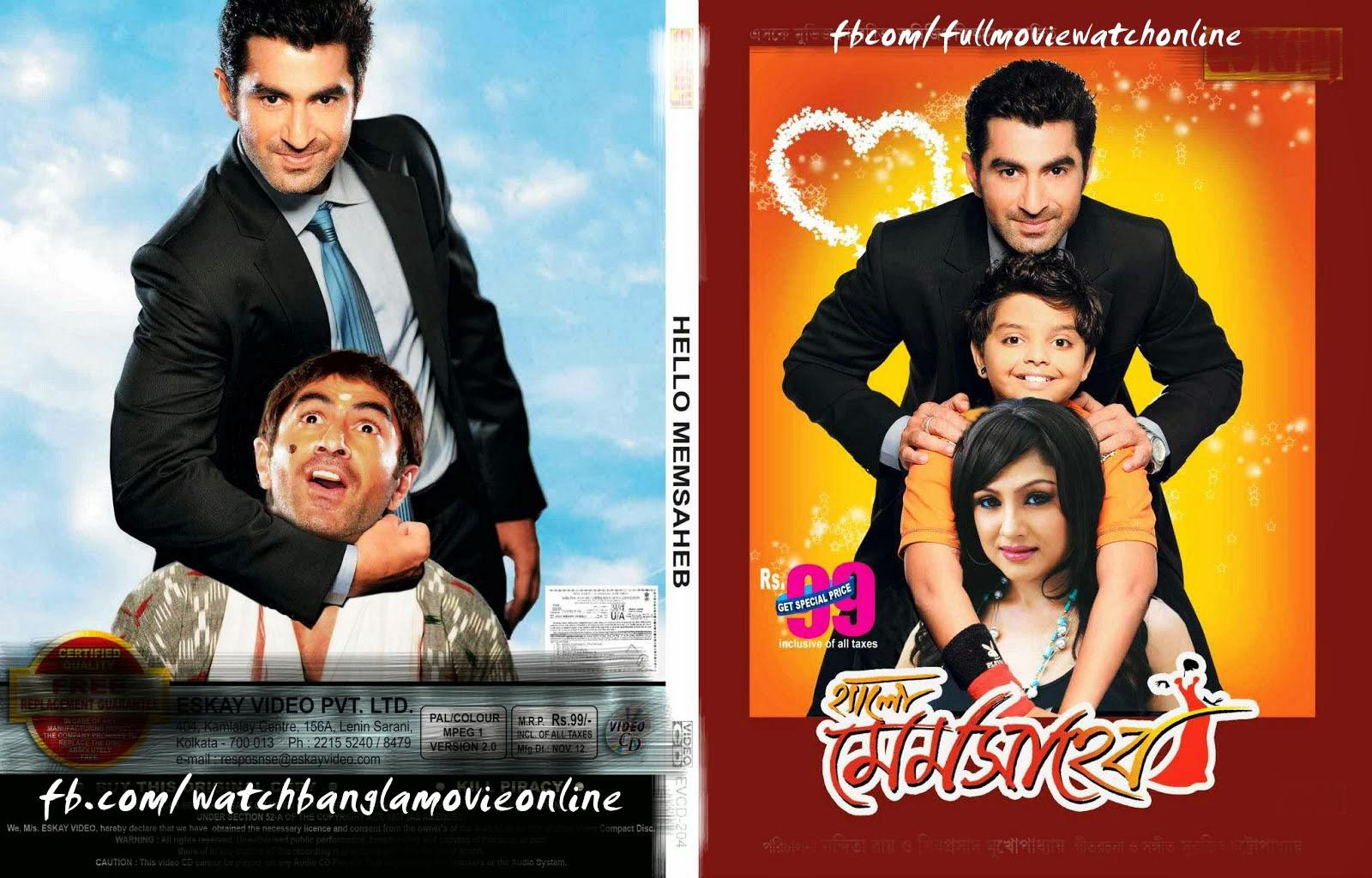 New Bangla Moviee 2016 click hear.............. Hello+memsaheb+bengali+movie