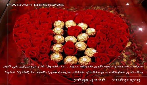 Farah Designs تشكيلة مميزة من الهدايا