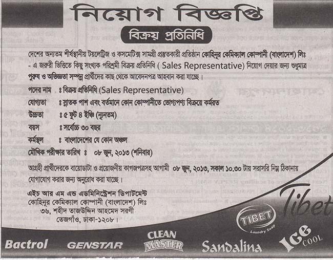 Chemical company bd ltd jobs circular post sales representative