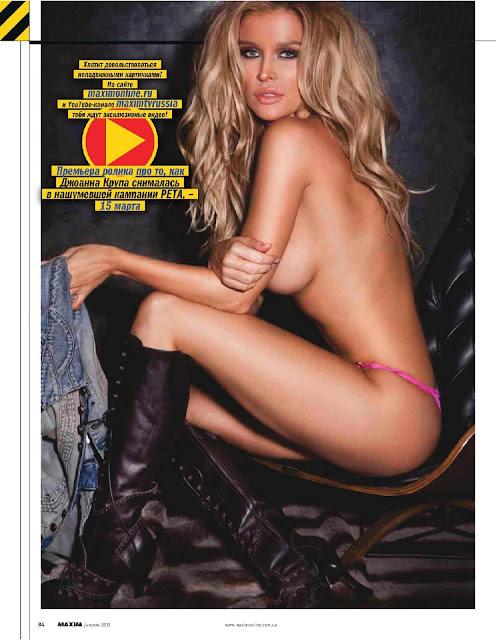 Joanna Krupa Maxim Ukraine Magazine 2013
