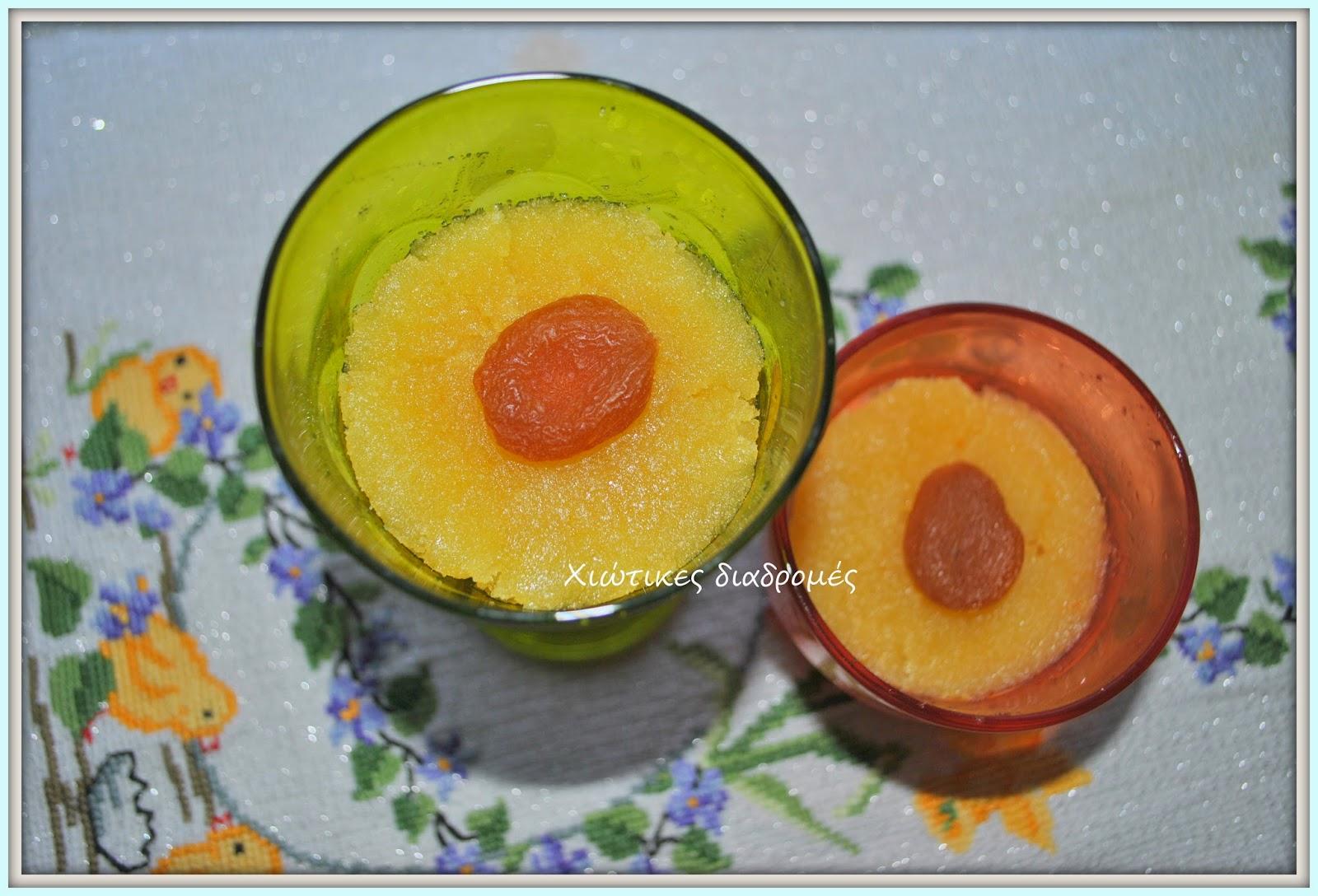 Χαλβάς σιμιγδαλιού με πορτοκάλι