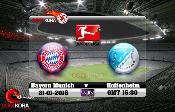 مشاهدة مباراة بايرن ميونخ وهوفنهايم اليوم 31-1-2016 في الدوري الألماني