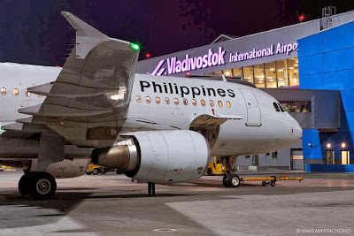 Philippine Airlines Apply for Flights to Russia