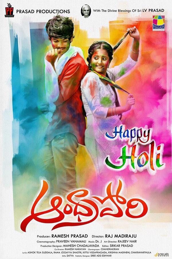 Aakash Puri's Andhra Pori Telugu 2015 Holi Poster