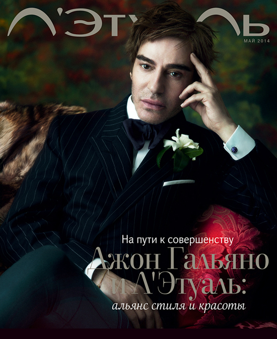 John Galliano is to work with L'Etoile Russia on make-up and accessories lines