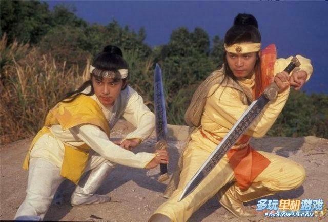Hình ảnh phim Nhật Nguyệt Thần Kiếm 2