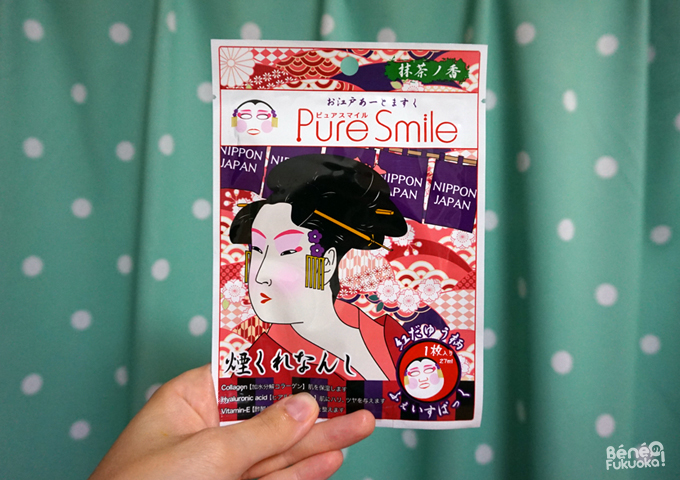 Pure Smile face masks - O Edo Art edition - Geisha