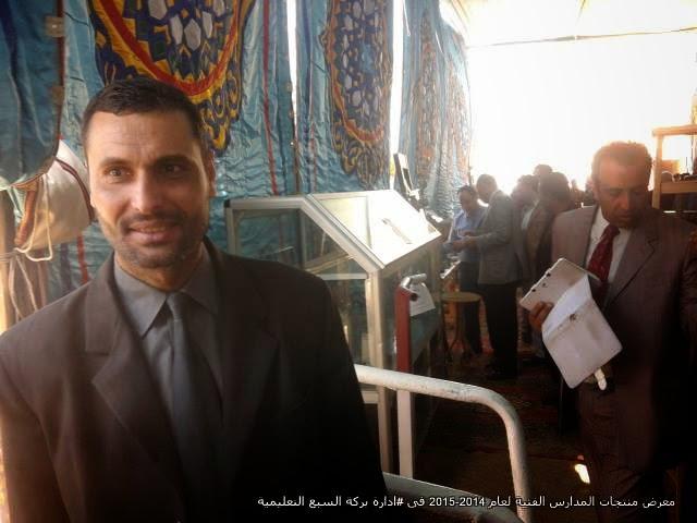 ايمن لطفى,سعيد حمزة , معرض منتجات المدارس الفنية لعام 2014-2015 فى #ادارة بركة السبع التعليمية