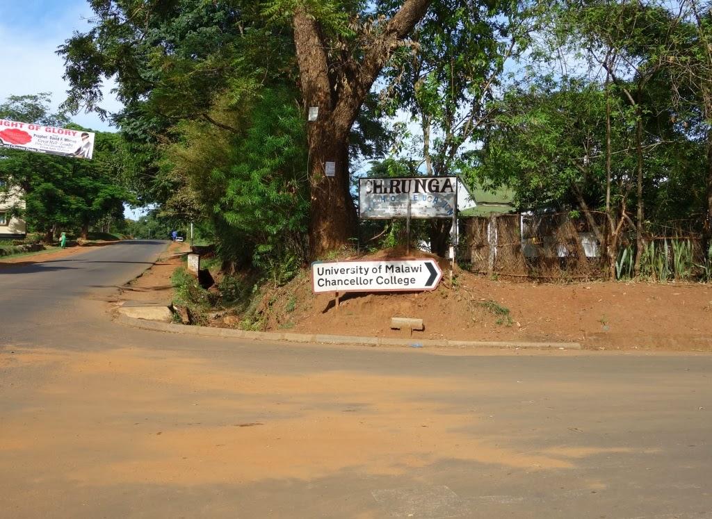 アフリカの大学の写真紹介その2 ...
