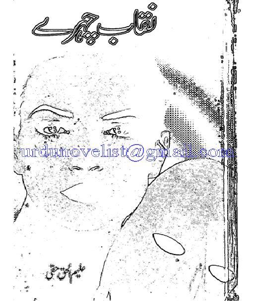 Niqab Chehray By Aleem Ul Haq Haqqi