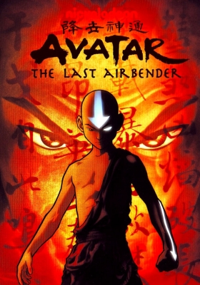 Avatar: The Last Airbender (Dub)