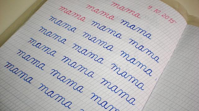 Scrierea cu fir continuu