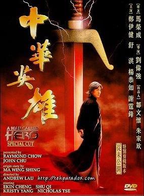 Trung Hoa Anh Hùng - Hoa Anh Hùng - A Man Called Hero