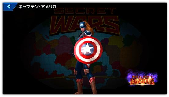 """""""MARVEL Future Fight""""のアップデート情報。""""Secret Wars バトルワールド""""の開催に""""カバーコレクション""""の追加など。 marvel-gf-Image001-2"""