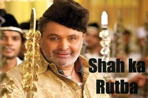 Shah Ka Rutba