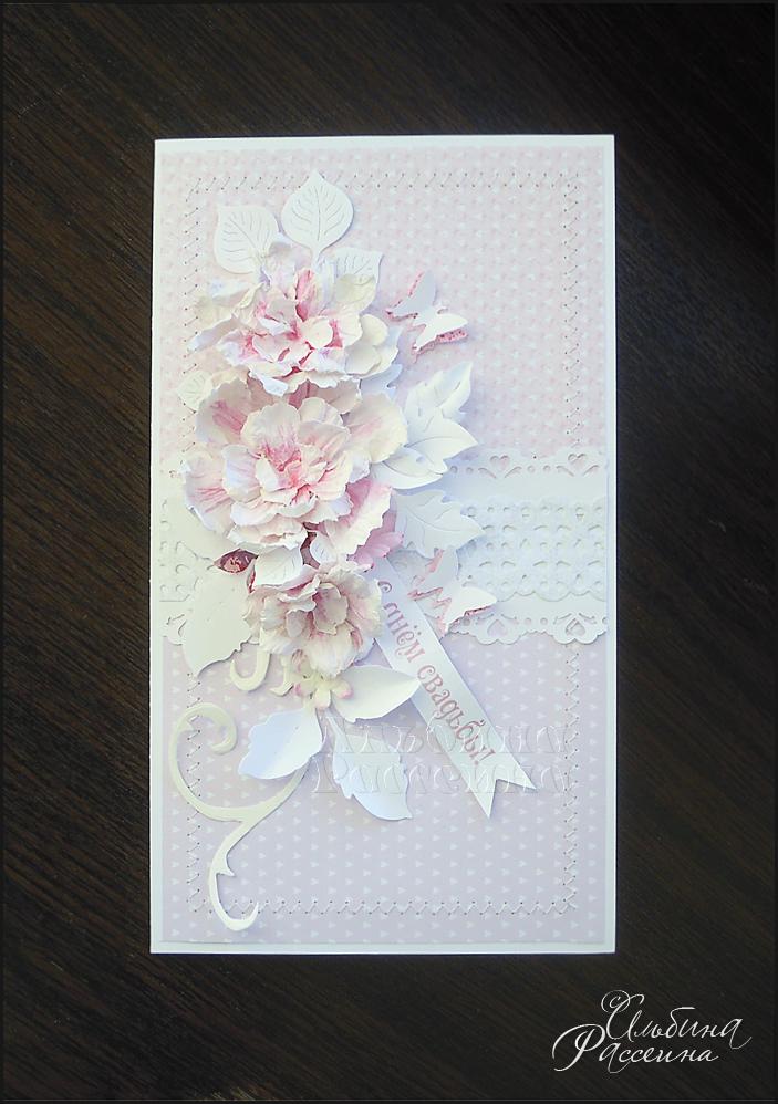 Открытки и конверты на свадьбу.