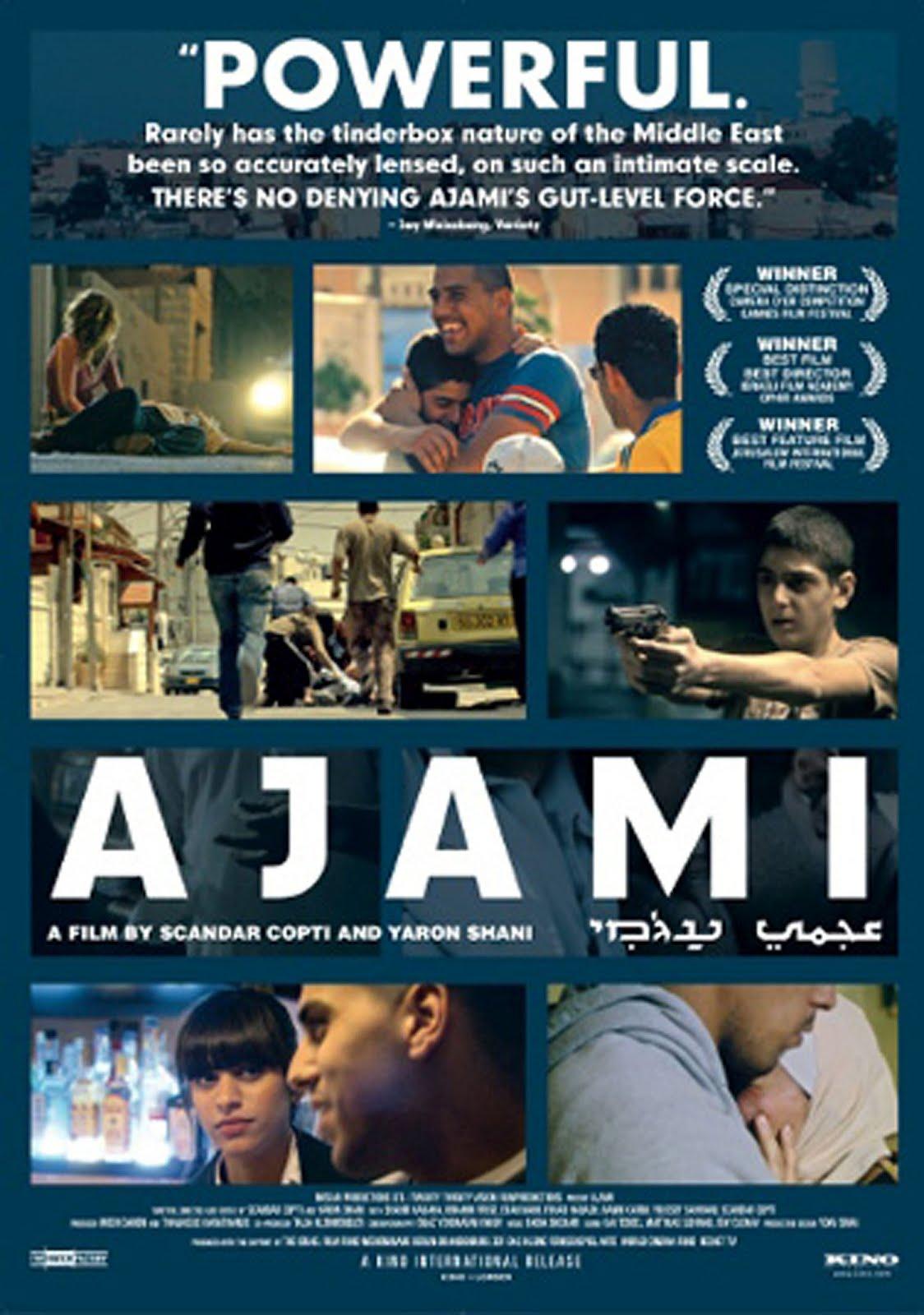 Ajami Movie Poster
