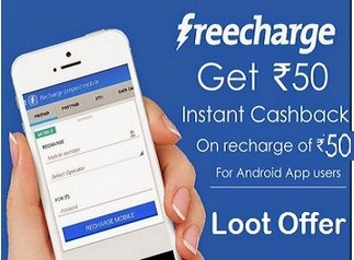 Freecharge Offering Rs.50 Cashback On Rs.50 Recharge