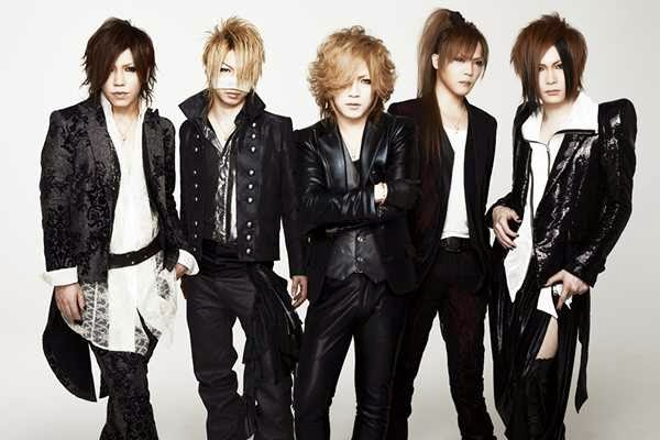 The GazettE japanese rock band