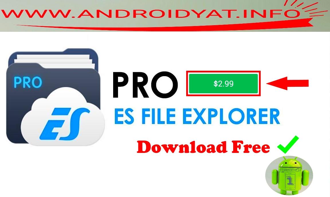 es file explorer/manager pro 1.0.4 apk download